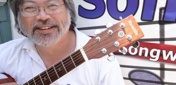 Jimi Yamagishi
